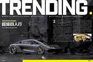 2020日內瓦車展受疫情影響取消當然可惜,但以性能為號召的各家競廠並未因此打亂陣腳,反倒如期地相繼推出了需多令人驚豔的車款,例如專門以打造高性能超跑聞名於世的Koenigsegg,這回便便順應正夯的GT風潮帶來了令人耳目一新的頂級Mega-GT跑車:Koenigsegg Gemera。這款超級跑車除了是瑞典車廠首部,同時更是世上極為罕見的量產頂尖四座GT,全球也僅有300名頂尖人士有望坐擁。
