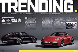 992 Porsche Targa 4S看起來沒有不同?其實多的是驚喜。