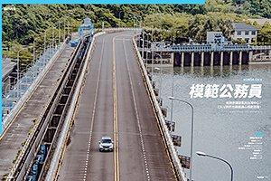 來到步調很鬆的台灣中心,CR-V的方方面面讓心情更悠哉。