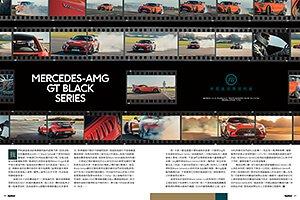 我們知道這是為認真駕駛而創的認真汽車,因為沒有其他量產車比AMG GT Black Series創下更快的紐伯靈圈速。