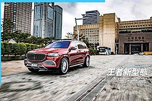 前一波Mercedes Maybach的老闆車主們,在Maybach S-Class來到台灣之前,不妨先換一波過過癮!!