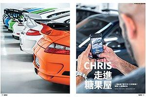 一個放滿了歷代911 GT的車庫?唯有一人能勝此任。